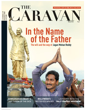 Review – The Caravan – May 2012